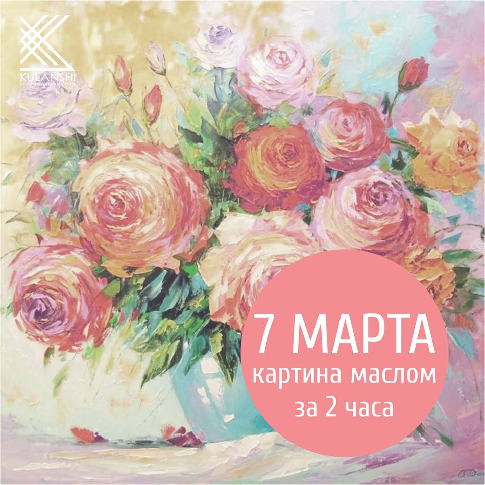 Мастер-класс «Букет роз»